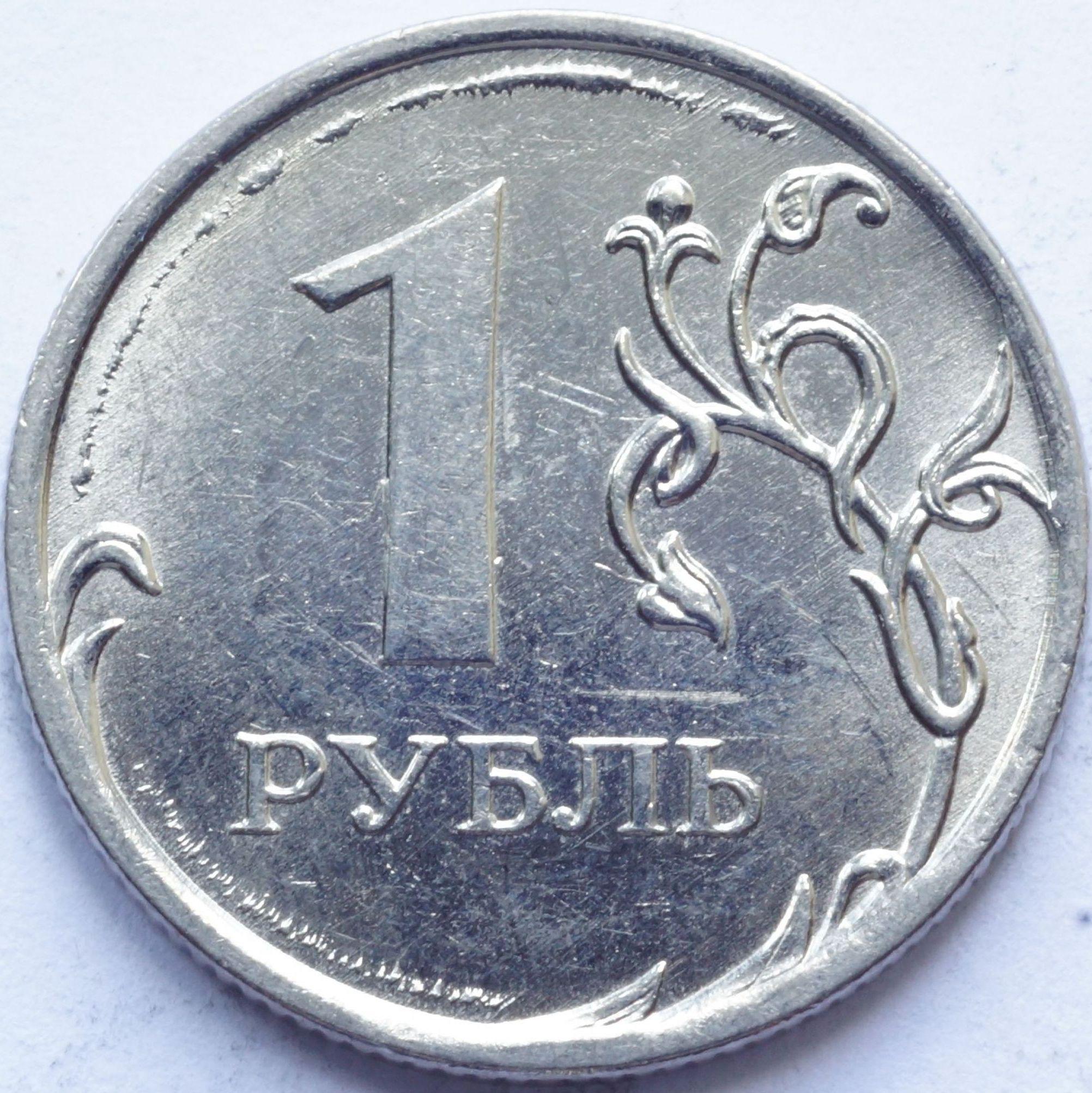 Брак монет 2016 года цена каталог монет россии 1700 1917 с ценами