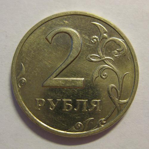 Цены На Редкие Монеты России