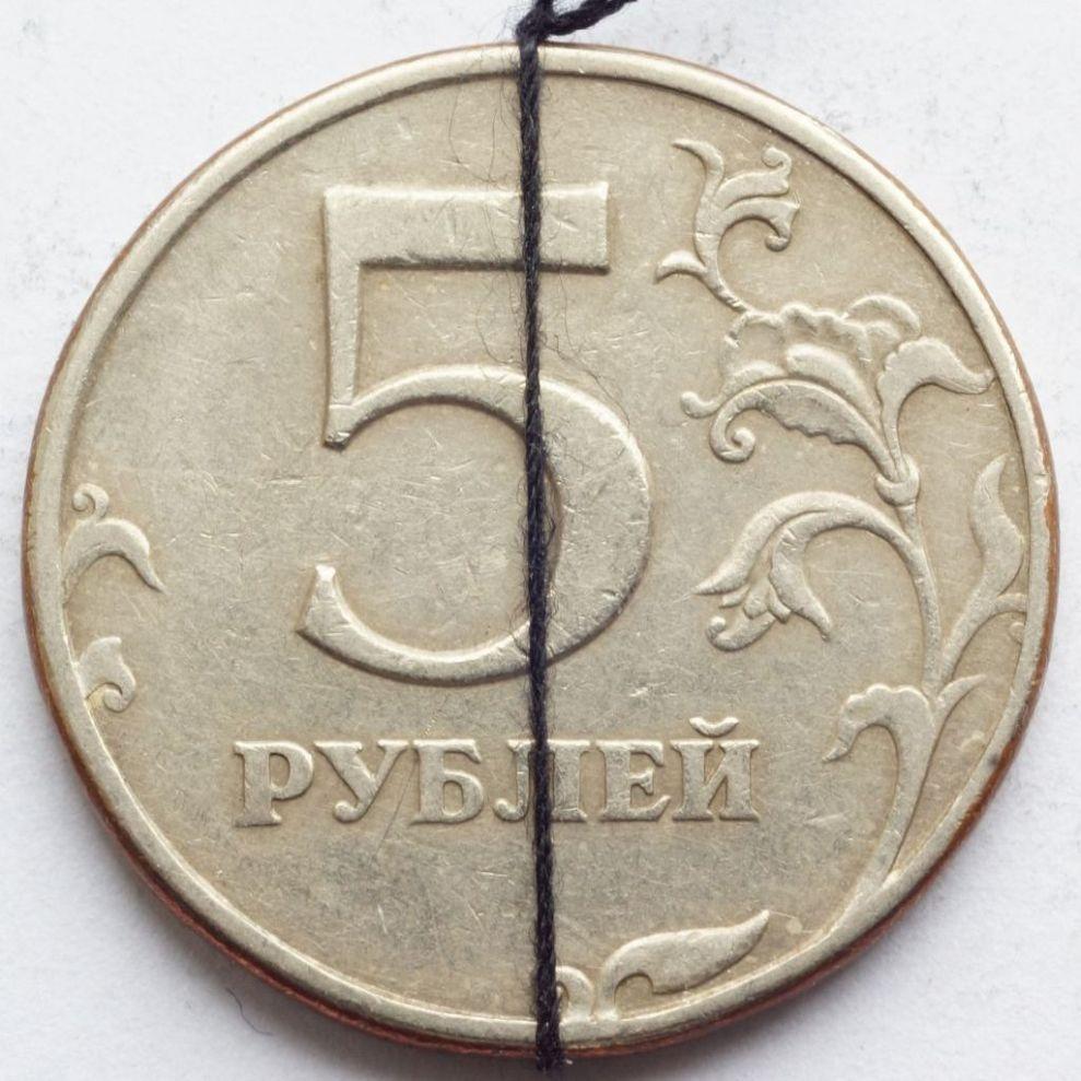Бракованные монеты ссср 5 копеек 1900 года цена